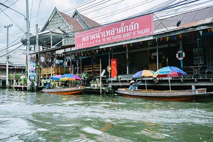 2019 泰國-員工旅遊 DAY 2